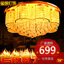 Living room lights new S gold chandelier crystal lamp bedroom luxury circular ceiling lamp manufacturers spot wholesale