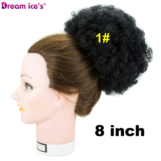 8 pulgadas Puff Afro rizado Cola de Caballo cordón corto Afro Pony cola Clip en el bollo de pelo sintético
