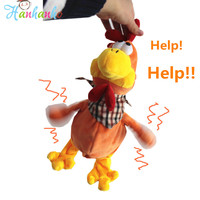 New Arrival Super Funny Musical Chicken Electronic Walking Toy Stuffed Animal Baby Novelty Gift
