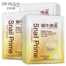 BIOAQUA 1 Piece Snail Essence Liquid Face Mask Depth Replenishment Moisturizing Whitening Unisex Skin Care Makeup