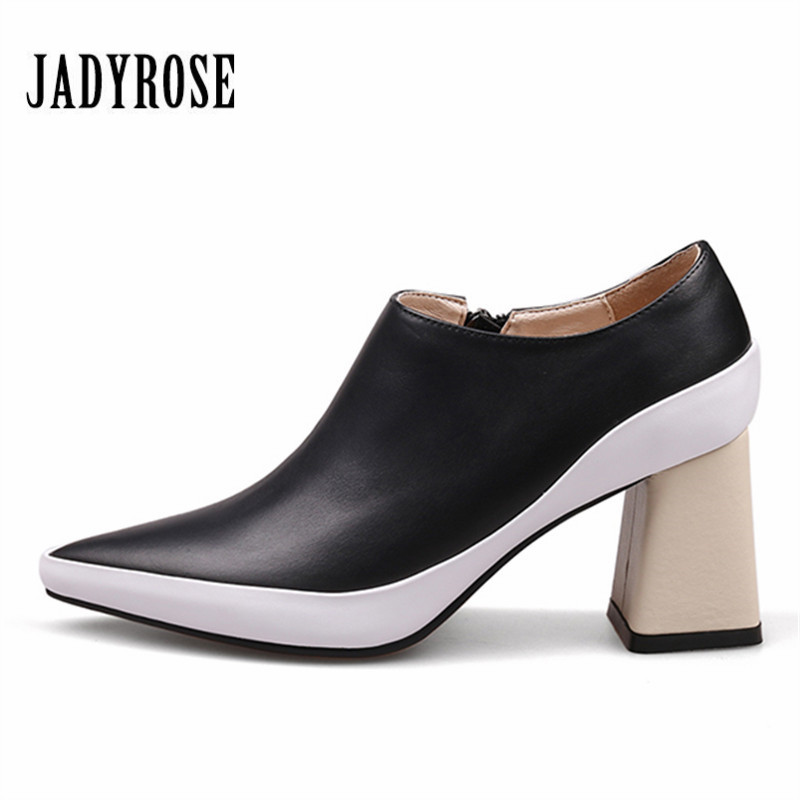 JADY ROSE Pointed Toe Women Ankle Boots Shallow Autumn Chelsea Botas Mujer 7CM Chunky High Heels Women Pumps Dress Shoes Woman