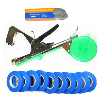 Useful Handy Tapetool Tapener Plant Tying Machine+ 10000 pcs Staple+1 Blade+1 Spring+6 Tapes Set