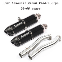Modified motorcycle exhaust pipe middle pipe Z1000 2003 2006 Z1000 exhaust two sides muffler z1000 link pipe
