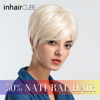 Inhair Cube Short Synthetic Wigs For Women Natural Straight Fluffy Multi-layered Short Hair Wig With Bangs European Style elegant short layered siv hair fluffy straight full bang capless human hair wig for women