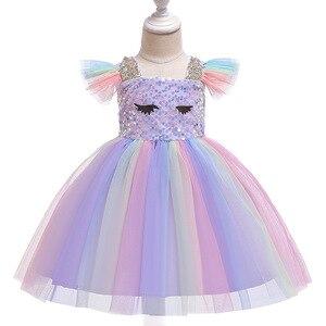 Платье для девочек с блестками и единорогом, бальное платье с бусинами и кристаллами, платье для девочек, многослойное Радужное платье для в...