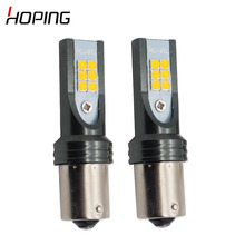 Hoping Newest Car Styling PY21W BAU15S  P21W 1156 BA15S led Turn Singal Light Bulb WhIte Gold yellow 2pcs/lot