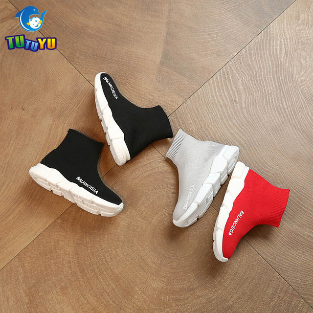2285d06416008 placeholder TUTUYU Kids Fashion Shoes Boys Girls Flying Sneakers Children  High Hell Speed Trainer for Kids Tennis