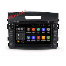 HD 1024X600 Android 7.1 2Din Indash Car DVD Nawigacja GPS Autorádio Radioodtwarzacza Multimedia Stereo Do Honda CRV 2012-2014