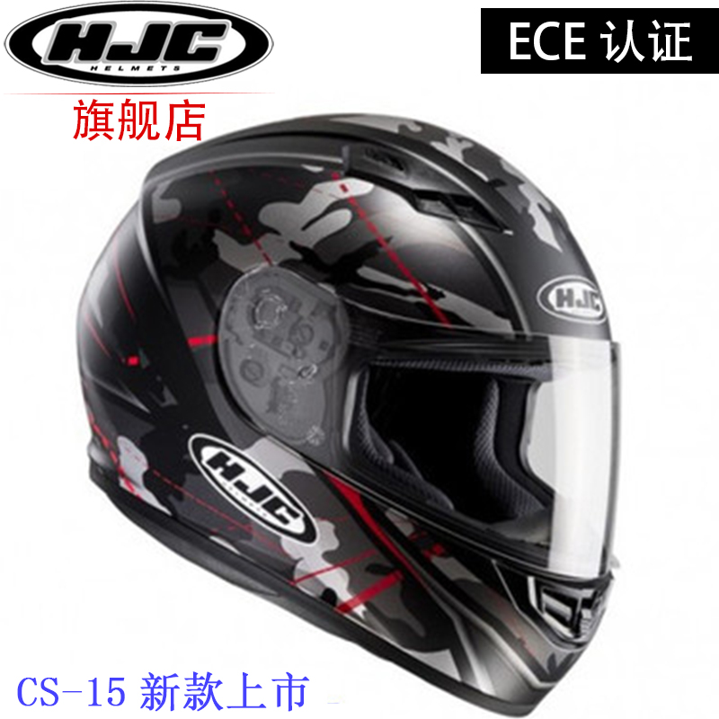 все цены на Authentic guarantee hjc cs-15 motorcycle helmet Full Face Capacete Da Motocicleta Cascos Moto Helmets Iron Man Helmet Marushin
