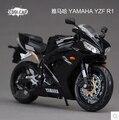 Yamaha YZF R1 Maisto 1:12 Aleación de la motocicleta modelo de coche de juguete Gran Satán 696 locomotora de Carreras Original Colección Limitada