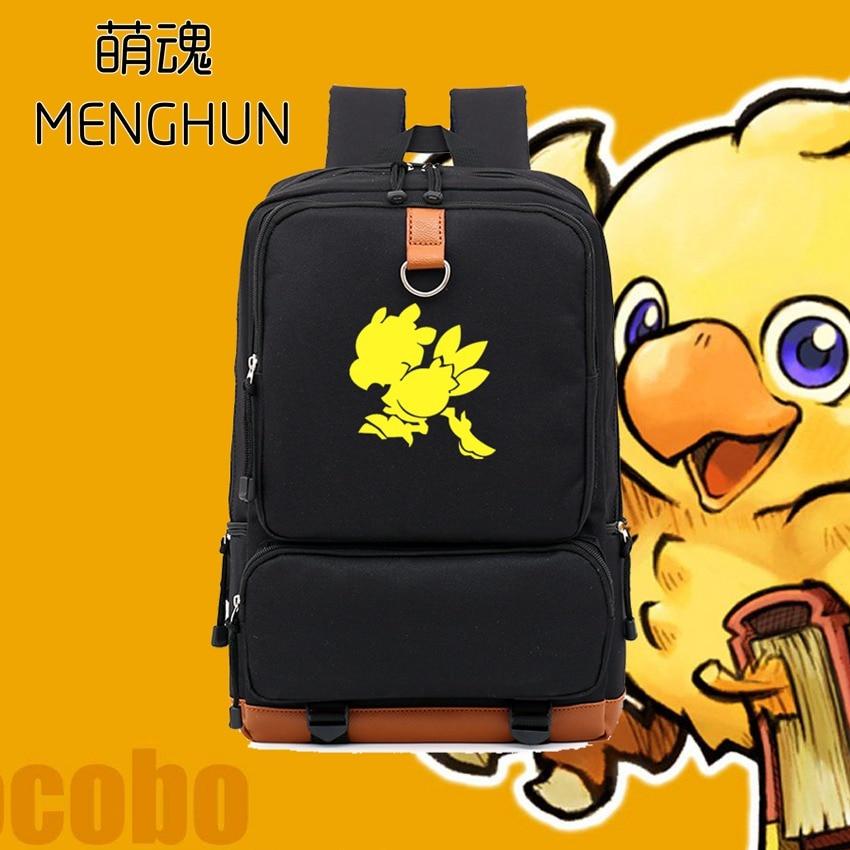 Kawaii Japanese Game Final Fantasy Chocobo cute printing backpack school bag durable nylon game fans backpack FF props NB116