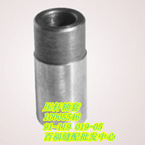 2018 Time-limited Hot Sale Steel Sewing Mchine Parts Pfaff 591 Press Roller Axle Sleeve Of Computer 91-119019-05 # 10005546 image