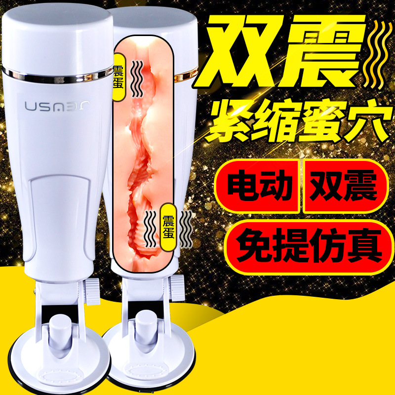male hands free masturbator sucker masturbation cup penis sucking realistic pocket pussy vibrator sex machine for men toys 2017 new male hands free masturbator cup masturbation realistic vagina pocket pussy vibrator sex machine for men erotic toys