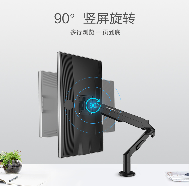 Super Quality White Desktop Gas Spring 17 quot 36 quot Monitor Holder Mount Arm Full Motion Display Stand Loctek A8 in TV Mount from Consumer Electronics