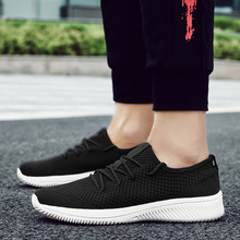 Men shoes Summer 2018 New Mesh Fashion Breathable casual  men high quality 5