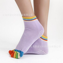 2018 New Sports Colorful Professional Yoga Socks Fitness Cotton