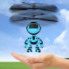 Kid Child Intelligence Train Induction Drone Toy Robot Pony Flying Helicopter RC Helicopter Flying Robot with Rechargeable