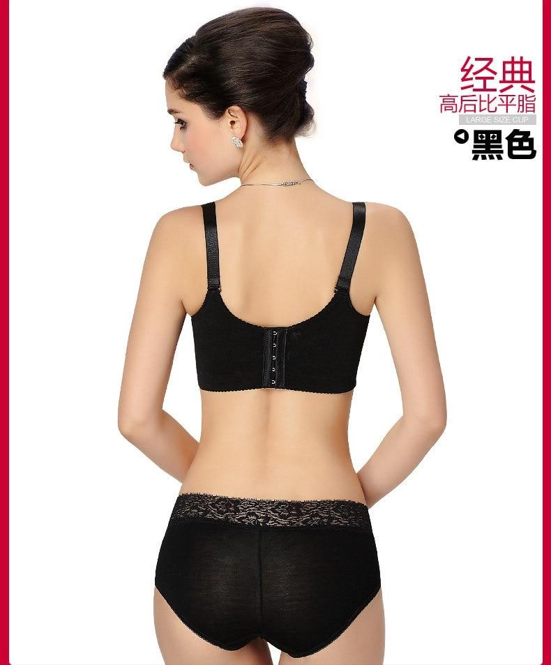92d4f66649 Lingerie bra e e cup plus size bras for women in bras from underwear jpg  790x953 Bra