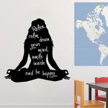 Diy yoga relax calm down your mind Vinyl Wall Sticker Home Decor Stikers For Living Room Kids Room Wall Decoration city calm down melbourne