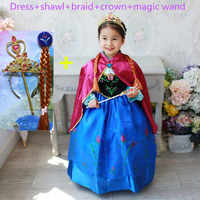 Anna robe filles costumes diamant princesse elsa robe disfraz princesa Congelados vestido ana de festa fantasia infantil meninas