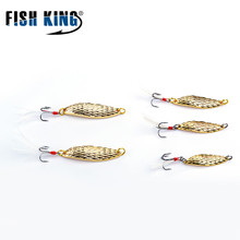 FISHKING 1PC Spoon Lure 5G-20G Metal Fishing Bait 3 Colors Spoon Bass Baits-6#Hook Fishing Tackle