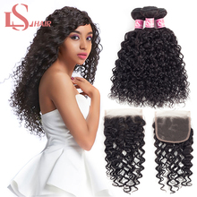 LS Hair Brazilian Water Wave Bundles With Closure Remy Human Hair Bundles With Closure Free Shipping 3 Bundles With Closure