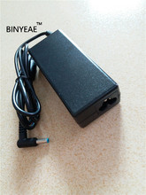 19.5V 3.33A Universal AC Adapter Battery Charger for HP 250 G3