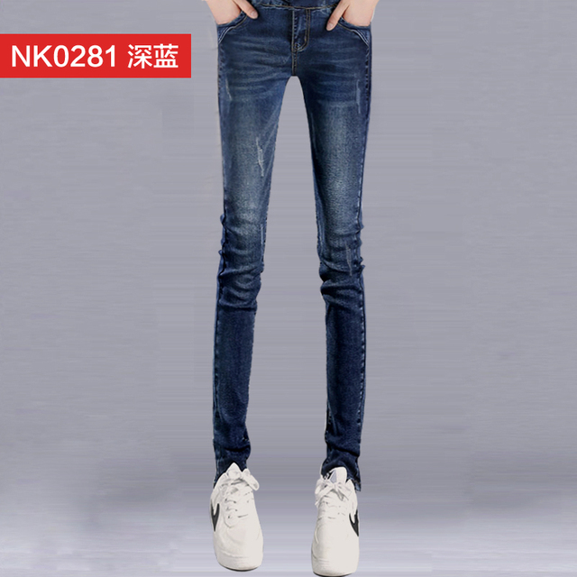 2016 материнство джинсы для беременных одежда специальное предложение эластичный пояс джинсовые брюки для беременных узкие джинсы