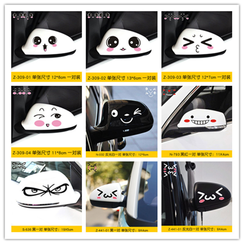 1 Pair 2 Pcs 3D Funny Reflective Face Eyes Car Stickers For Truck Head Engine Automobile Rearview Mirror Door Decal Graphics New