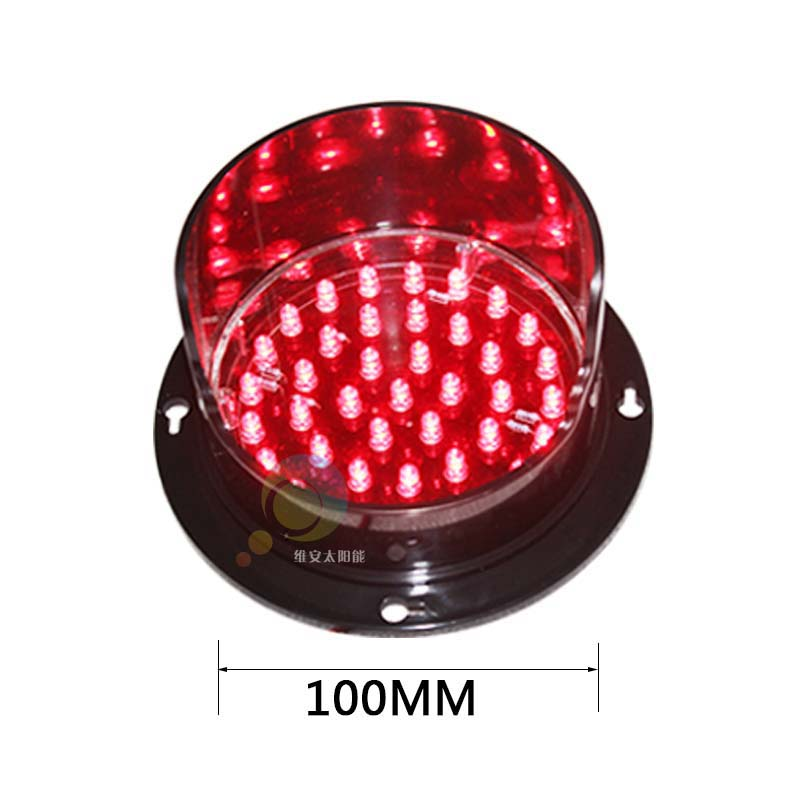 DC12V Or DC24V Hot Selling Taiwan Epistar LED Waterproof 100mm Red Traffifc Light Module