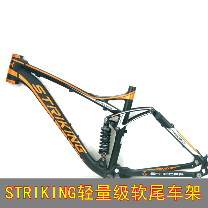 Striking Lightweight Frame Downhill Soft Tail Dh Frame Features ...