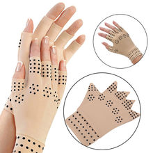 e5db00448 معرض hands gloves بسعر الجملة - اشتري قطع hands gloves بسعر رخيص على  Aliexpress.com