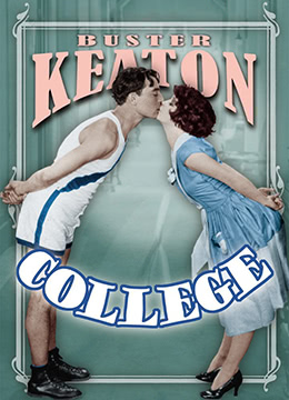 《大学》1927年美国剧情,喜剧,运动电影在线观看