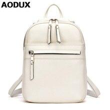Aodux Рюкзаки Модный Топ качество бренда из натуральной кожи рюкзак Для женщин женские Пояса из натуральной кожи рюкзак кожа Сумки