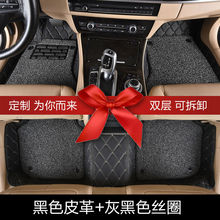 Myfmat New Car Floor Mats Leather Rug Set For ROVER 75 MG TF 3 6 7 5 Maserati Coupe Spyder Quattroporte Maybach Free Shipping