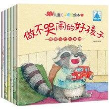 6pcs/set Books Emotional behavior management Children baby bedtime pinyin stories pictures book Chinese EQ training book  цена в Москве и Питере