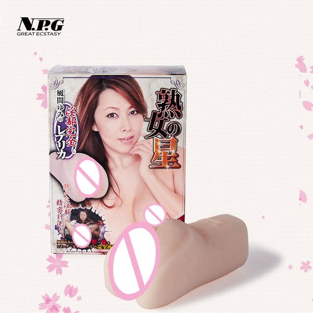 Japão NPG fêmea Madura estrela AV vagina real buceta bolso, falso silicone vaginas, sensação real estrutura da vagina virgem brinquedos do sexo para homens