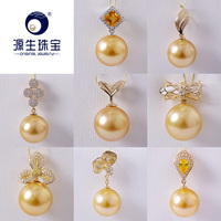 YS 14K Gold Pearl Pendant Accessory Without Pearl DIY Personal Customized Design Pendant Accessory