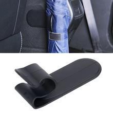 Новое поступление автомобиля зонтик стеллаж для хранения держатель клейкая вешалка для автокресла настенный экономии места швабры держатель