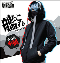 Hot Anime Collection WO Hoodies Spring and Autumn Annals  Comic-con Cosplay Costume Sweater Free Shipping NEW