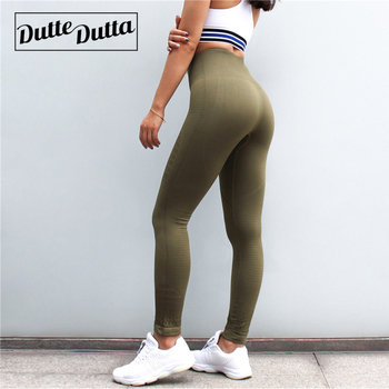 Seamless Leggings For Fitness Sportswear Woman Gym Legging High Waist Yoga Pants Leggins Sport Women Tights Women's Sports Wear 1