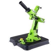 BG 6180 Multifunctional Cutting Machine Angle Grinder Stand DIY Aluminum Bracket Grinder Holder Power Tool Accessories