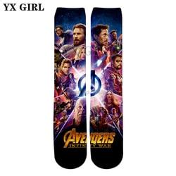 YX GIRL, дропшиппинг, новинка 2018, модные гольфы, супергерой, фильм персонажи «Мстителей», принт 3d, мужские, женские, повседневные носки