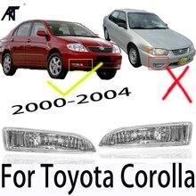 Высокое качество передних противотуманных фар для Toyota Corolla 2000 2001 2002 2003 2004 ясно лампочка для противотуманных фар дальнего света