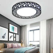 Bird's Nest Modern LED Ceiling Light Living Room Fixture Fixture Bedroom Kitchen Surface Mount Embedded Panel Remote Control