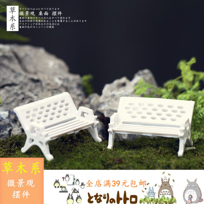 Moss Micro Landscape Resin Ornaments Chair Landscaping Gardening DIY Material Meat Plant Accessories