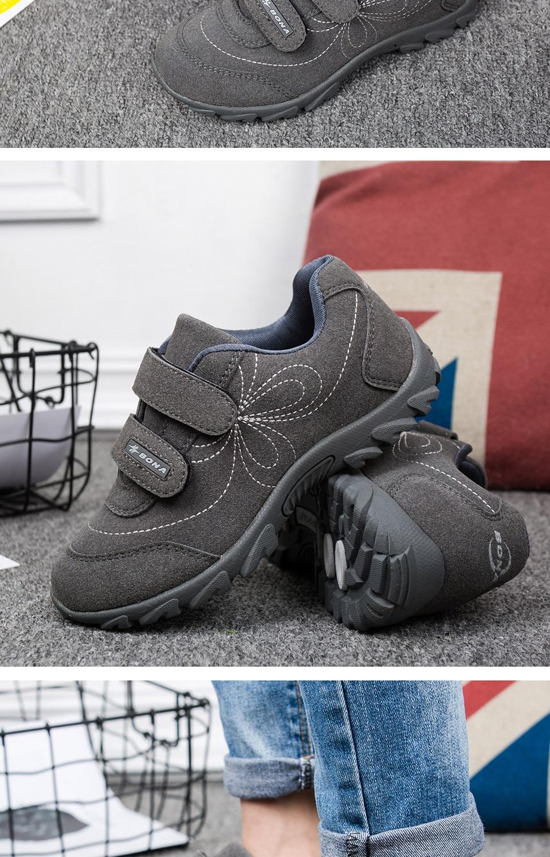 Cheap girls sneakers