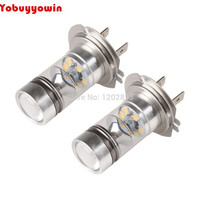 HOT SYSTEM H7 75w High Power Ultra Bright Reflector Cree XBD Chips LED Light For Car
