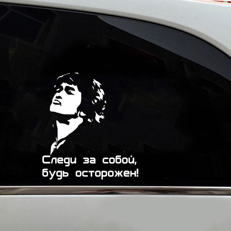 Musician Silhouette Car Sticker Personalized Wrap Decals Automotive Creative Products Waterproof Funny Window Bomb Accessories