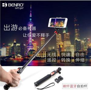 Image 2 - Benro SC1 ألياف الكربون ترايبود صغير selfie عصا بلوتوث اللاسلكية للهواتف الذكية Gopro عمل الكاميرا لينة 3 4
